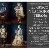 A la venta las entradas para 'El Greco y La Legión Tebana'
